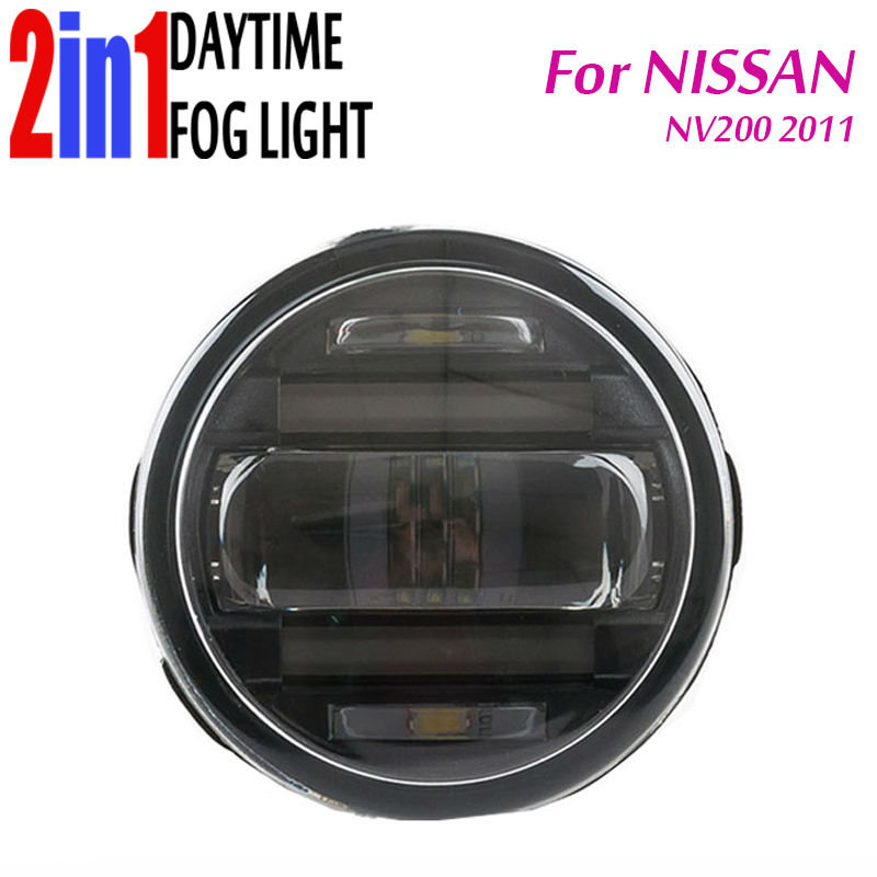 2in1 Fog Lamp Built in Daytime Running Light DRL with Len Projector Automobile Night Driving For Nissan NV200 2011