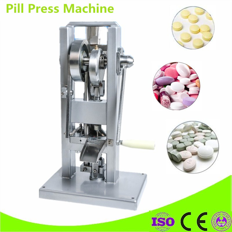 TDP-0 High Quality Manual Pill Making Machine Hand-operated Mini Type Single Punch Tablet Press high quality manual single punch tablet pill press pill making machine maker tdp 0 free shipping