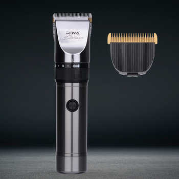 RIWA Quiet Hair Clipper Hair Cutting Machine Professional Hair Trimmers Lithium Battery Titanium Ceramic Blade Hairdresser X9 34 - DISCOUNT ITEM  35% OFF All Category