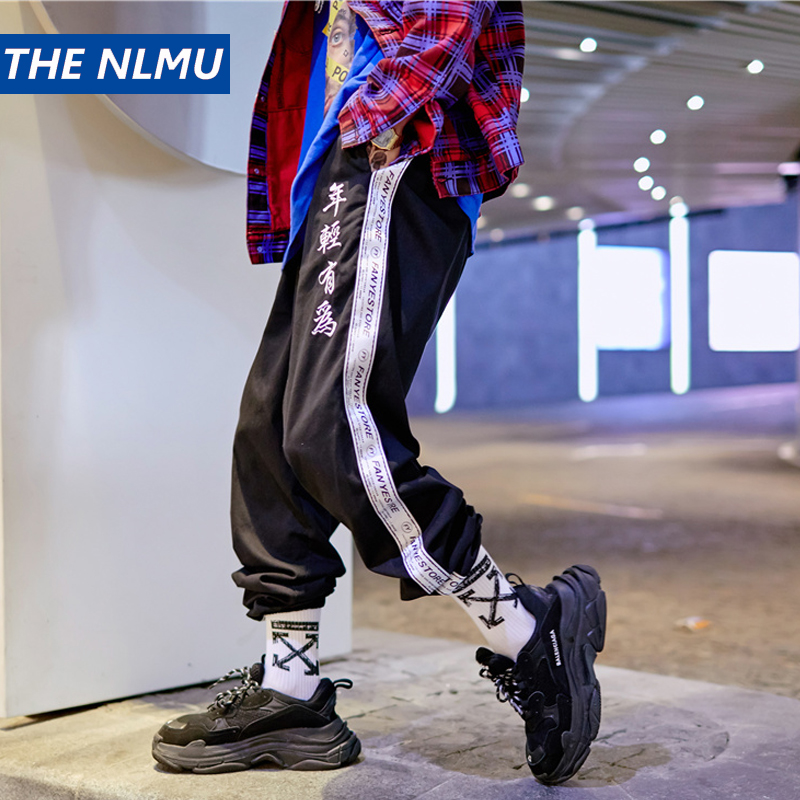 Practical Hip Hop Chinese Embroidery Cargo Pants Men Joggers Pants Streetwear Men 2019 Fashion Mens Embroidered Pant Cotton Black Hw197 Men's Clothing