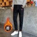 2017 Men Skinny Fleece Jeans Hombre Black Blue Patchwork Stretch Jeans For Men