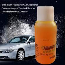 New Style 10 ml Ultra-Alta Concentração de Essência Agente Fluorescente Ar Condicionado R134a/R12/R22 Óleo Fluorescente detector de vazamento