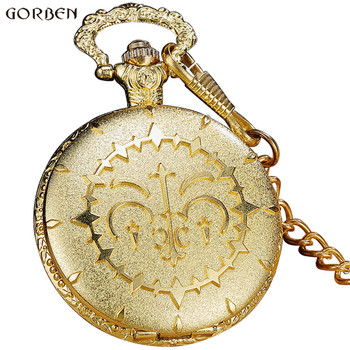 Luxury Round Golden Steampunk Quartz Pocket Watch With FOB Waist Chain Vintage Anime Fans Cosplay Women Mens Gifts - discount item  15% OFF Pocket & Fob Watches