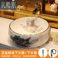 Gold counter basin circle art basin jingdezhen ceramic sink fashion modern wash basin wash basin