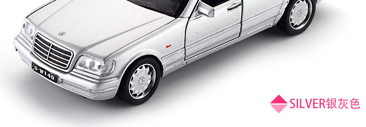Mercedes-Benz S W140 Model Car with Sound and Lights 19