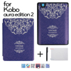 Case For 2016 New Kobo Aura Edition 2 6 Ereader Silk Grain Protective Skin Case Smart