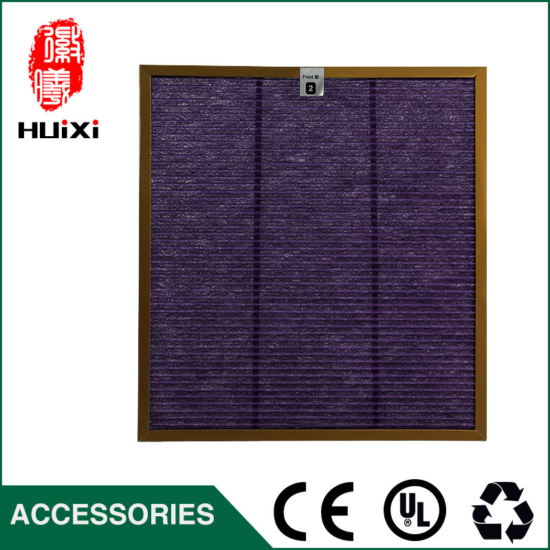 320*290*10size multifunctional composite filter with high quality air purifier parts of air hepa filter AC4121 AC4002 AC4012 hot sale 320 290 24mm ac4124 air purifier hepa filter screen to filter pm2 5 with high efficiency for ac4002 ac4004 ac4012