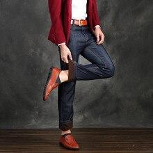 Мужская осень и зима плюс толстый бархат джинсы джинсовые брюки мужская повседневная молодежи