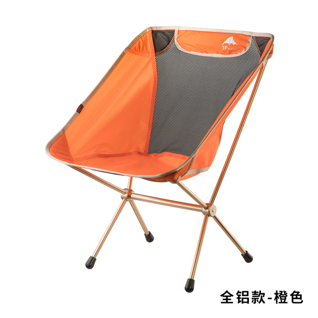 3F UL Ultralight Chair Folding Camping Back Rest Chair 5