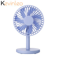 Summer Mini Desk Rechargeable USB Fan Outdoor Hand Cooling Fan
