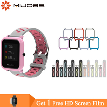 Mijobs Amazfit Bip Strap Silicone Bracelet Case Cover PC Shell Bumper for Xiaomi Huami GTS BIT PACE Lite Smartwatch