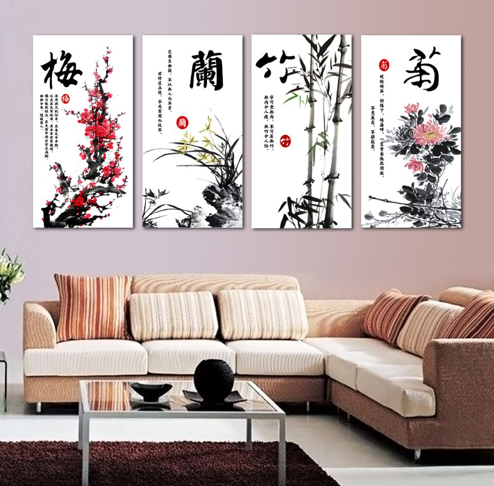 CLSTROSE Chinese Bamboo Chrysanthemum Four Flower Gentlemen Canvas Painting  Unframed Contemporary Wall Art Paintings Home Decor In Painting U0026  Calligraphy ...