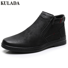KULADA Hot Sale Boots Cow Suede Men's Winter Ankle Boot Men Warmest Snow Boots Double Zipper Side Boot Mens Casual Winter Shoes(China)