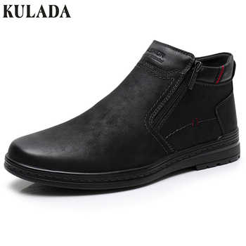 KULADA Hot Sale Boots Men's Winter Ankle Boot Men Super Warmest Snow Boots Double Zipper Side Boot Thick fur Men Casual Shoes - DISCOUNT ITEM  55% OFF All Category