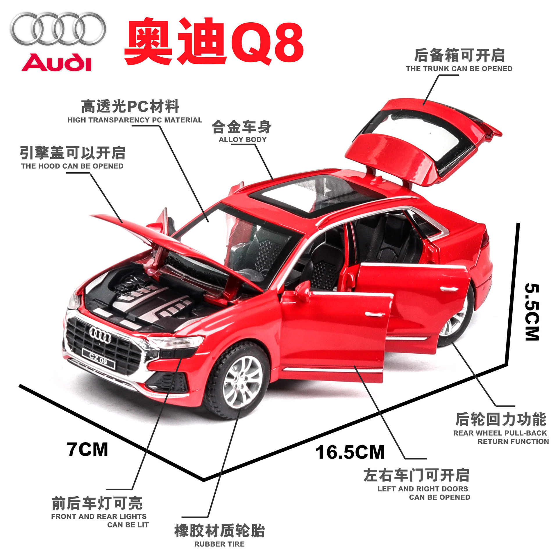 1:32 high simulation Audi Q8 with sound and light pull back alloy toy car model toys for children gifts