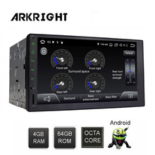 ARKRIGHT 7 2Din 4+64GB Android Car Recorder/Car Radio 8.1 Octa Core Universal Head Unit HD GPS Support DSP