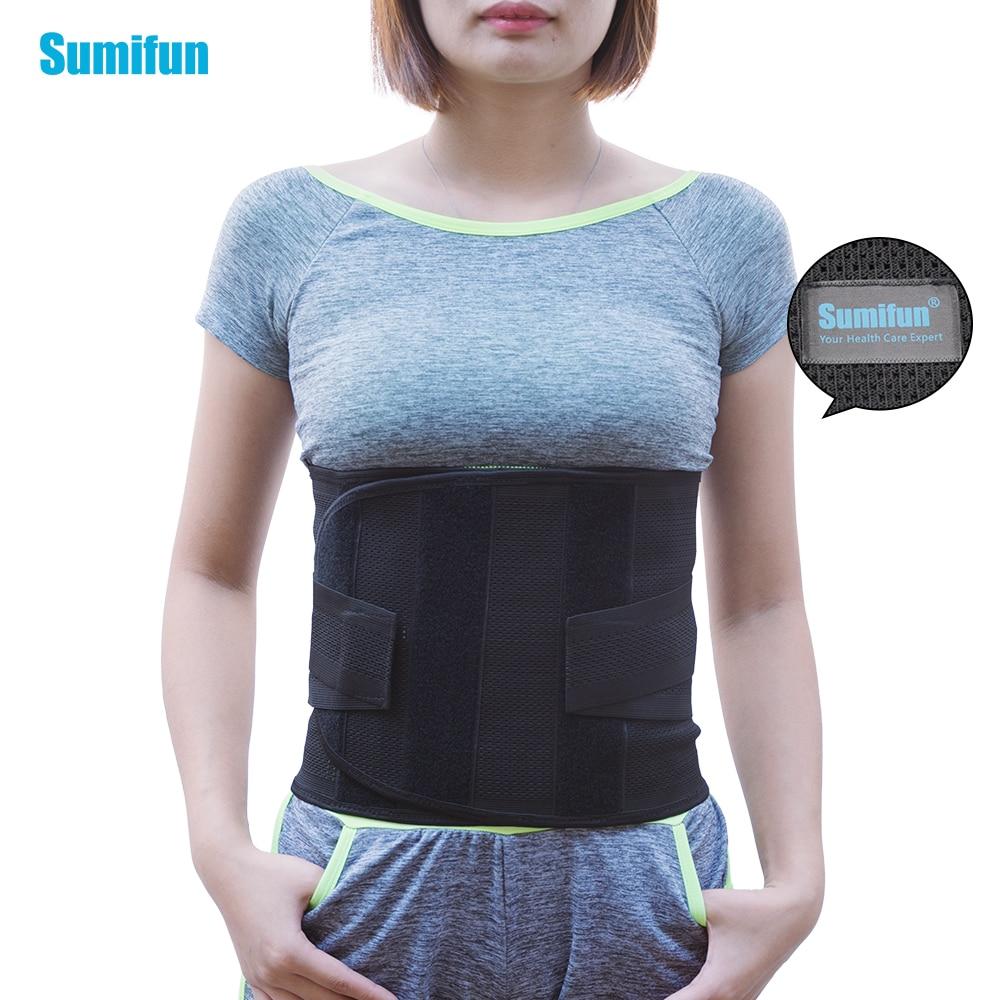 Sumifun elástico tipo corsé de espalda Lumbar apoyo cinturón de cintura correa de ortopédicos postura volver cinturón de cintura apoyo Z707