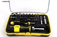 Precision 65 In 1 Multi Purpose Screwdriver Hexagon Socket Kit Tool Repair Box Hex Screwdriver Set
