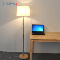 A1 Nordic simple solid wood foot standing lamp Japanese living room bedroom study table bedside lamps MZ147
