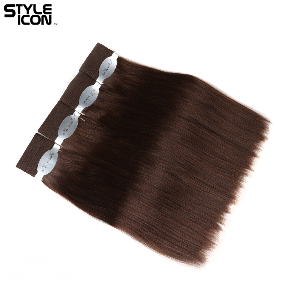 Styleicon Wet And Wavy Human Hair 4 Bundles Deal Indian Remy Hair Passion Weave Bundles Hair Extensions Color 2 & 4