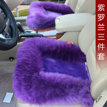 Automotive Seat Covers Car Wool Mat Single Pad Warm Top For ROVER 75 MG TF 3 6 7 5 Maserati Coupe Spyder Quattroporte Maybach