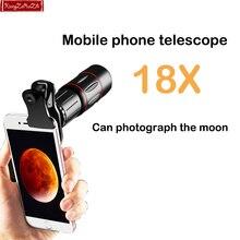 18 раз HD Универсальная Внешняя камера объектив мобильного телефона телефото телескоп зум универсальные фокусирующие линзы для iPhone samsung h