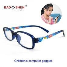 Watch mobile TV children anti-radiation anti-blue light myopia protection eye glasses child baby vision