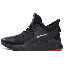 Men Shoes Breathable Sports Running Walking Quick-drying Casual Sneaker ED-shipping