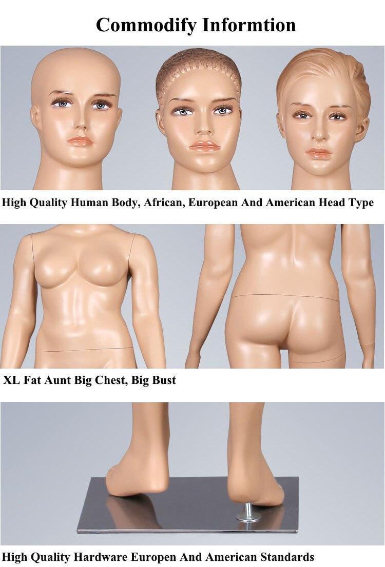big breast mannequin 7
