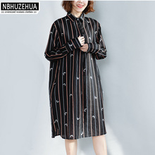 NBHUZEHUA 7G522 3XL 4XL 5XL 2018 Spring Women's Shirts Long Vintage Stripe Blouses Plus Size Women Cloting blusa feminina(China)