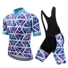 Комплект Джерси для велоспорта, Мужская футболка с принтом листьев, короткая велосипедная одежда для езды на велосипеде, нагрудник, спортивные майки по индивидуальному заказу/