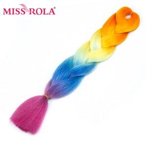 Miss Rola 100g 24 Inch Single