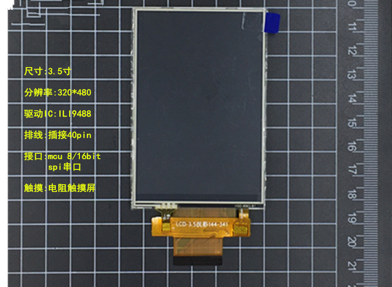 3.5 Inch TFT LCD Screen Driver ILI9488 Plug-in 40pin Resolution 320*480 Touch Screen 5*LED 2.8--3.3V Resistive Touch TFT LCD