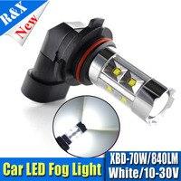 2PCS H8 H11 840Lumens XBD Super Bright 70W 6000K 360 Degree White 9005 9006 H4