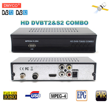 New Digital Terrestrial Satellite TV Receiver Combo receptor dvb t2 dvb-s2 HD 1080P FTA TV Tuner meter satellite Receiver