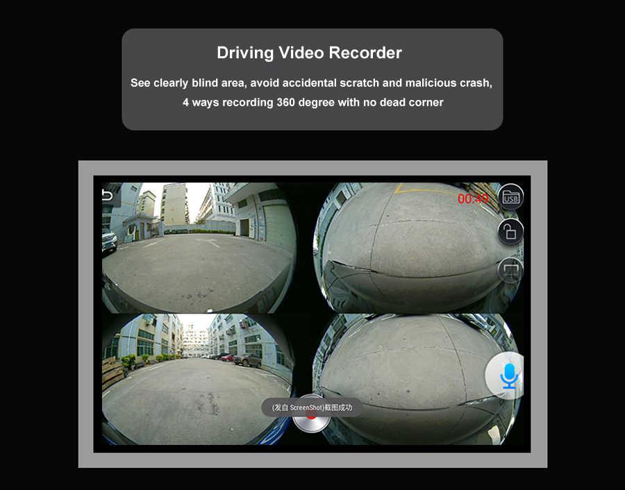 Navirider Универсальный 3D HD панорамный обзор система мониторинга 360 градусов Вождение птица вид панорама автомобильные камеры 4-CH DVR рекордер