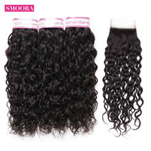 Water Wave Bundles With Closure Non Remy Human Hair 3 Bundles With Closure 4*4 inch Smoora Malaysian Hair Bundles With Closure(China)