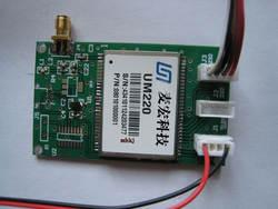 Для Мощность синхронизации модуль + 20 м антенны + Адаптер доска Beidou BD2 + gps двойная система UM220 чип