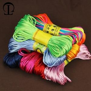 20 метров 2 мм атласный нейлоновый шнур нить мягкий атласный китайский узел макраме шнур браслет плетеная веревка DIY кисточки вышивка бисеро...