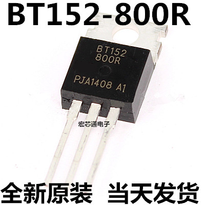 10pcs/lot BT152-800R BT152-800 152-800R TO-220 In Stock