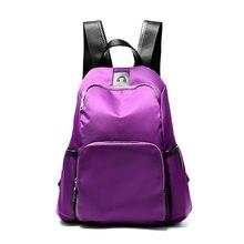 Минималистский Стиль Для женщин Повседневное Оксфорд рюкзак путешествия школа мягкий рюкзак для девочек универсальный рюкзак благородный фиолетовый высокое качество