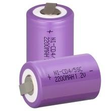 Anmas Power 2-16Pieces 1.2V 4/5 SC Sub C 2200mAh Ni-CD nicd Rechargeable Batteries Purple