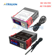 MH1220W DST1020 DC 12V-72V AC 110-220V Digital Temperature Regulator Controller Thermostat Heater Cooler Dual Display 24V 36V