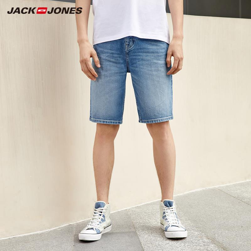 JackJones Men's Loose Fit Cotton Knee-high Denim Shorts Basic|219243504