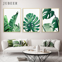 Tropical Leaf Print Posters Monstera Leaf Palm Banana Canvas Painting Green Leaves Wall Art Living Room Decoration Pictures banana leaf print cold shoulder top