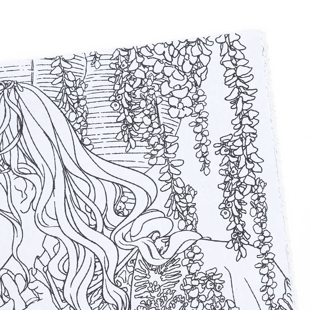 - Beauty And The Beast Fun Designs Stress Relief Coloring Book