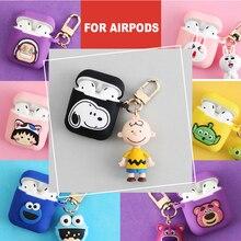 Милый мультфильм декоративный силикон чехол для Apple Airpods аксессуары Защитная крышка Bluetooth наушники чехол Брелок Подарки