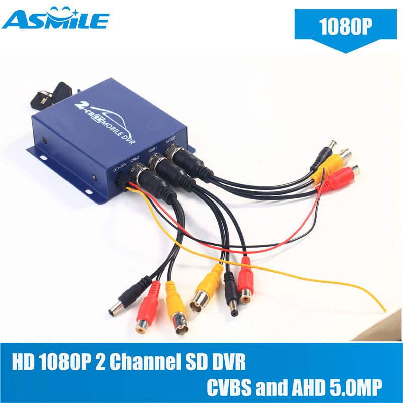 2018 new hot sale MINI Realtime 5MP/4MP AHD 2CH Mobile DVR Auto support G711 HDMI 1080p output, and normal analog CVBS video