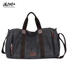 2016 Men Travel Bags Large Capacity Women Luggage Travel Duffle Bags Canvas Folding Bag For Trip
