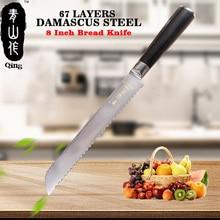 QING бренд японский дамасский нож 67 слоев Дамасская сталь кухонный нож 8 «зубчатый для злеба нож высокая прочность инструмент для приготовления пищи